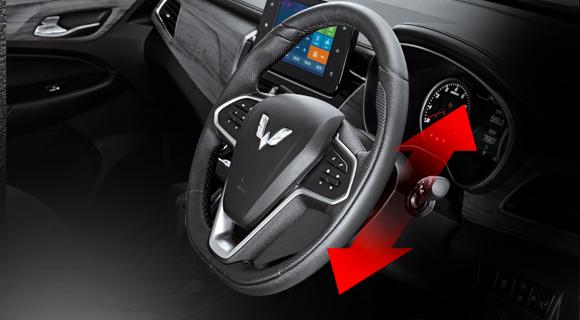 Comfortable-Tilt-Steering